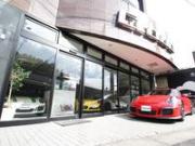クラウド - Cloud car concierge (株)横浜ユーポス