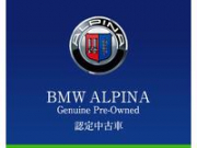 BMW ALPINA Genuine Pre-Owned by Nicole