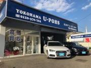(株)横浜ユーポス 湘南平塚店