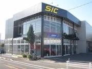 SIC シアーズインターナショナル(株)