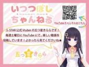 5-STAR(ファイブスター)春日部店