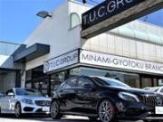T.U.C. GROUP メルセデスベンツ専門 南行徳店