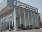 Volkswagen千葉北 認定中古車センター 大木自動車(株)
