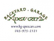 Apex car's アペックスカーズ