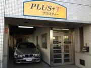 PLUS+T(株)プラスティー 全車評価書付き/輸入車専門店