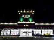 A1 Hills高品質ポルシェ専門店(エーワンヒルズ)