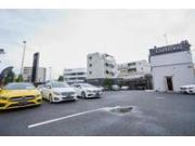 メルセデス・ベンツ 板橋サーティファイドカーセンター