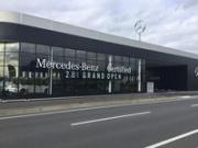 メルセデス・ベンツ成田 ユーカリが丘サーティファイドカーセンター