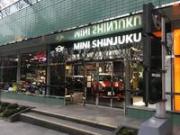 MINI NEXT新宿 ウイルプラスモトーレン(株)