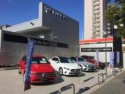 メルセデス・ベンツ 福岡中央サーティファイドカーコーナー