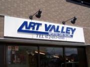 ART VALLEY (アートバレイ)
