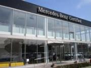 メルセデス・ベンツ 千里サーティファイドカーセンター