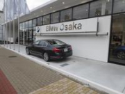 Osaka BMW BMW Premium Selection 城東鶴見