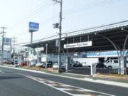 Volkswagen神戸西 認定中古車センター
