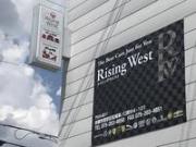 Rising West (ライジングウエスト)