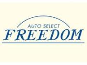 Auto Select FREEDOM フリーダム