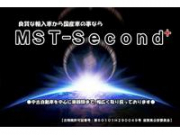 MST-Second+