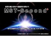 MST-Second+ エムエスティ自販