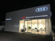 Audi Approved Automobile 北九州 アウディ北九州