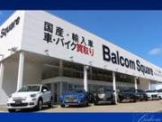 Balcom Square 福津 (株)バルコム
