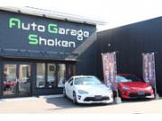 Auto Garage Shoken オートガレージショーケン