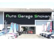 Auto Garage Shoken LP