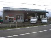 BLT AUTO SERVICE
